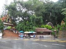 Entrance of Doi Suthep