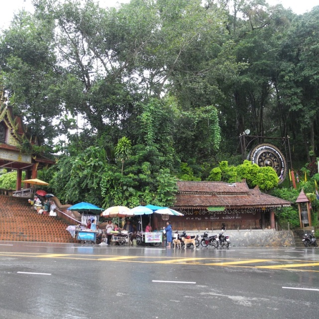 Entrance of Doi Suthep