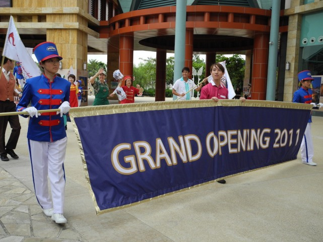 Grand Opening USS 2011