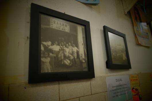 Foto kuno di dinding tua.