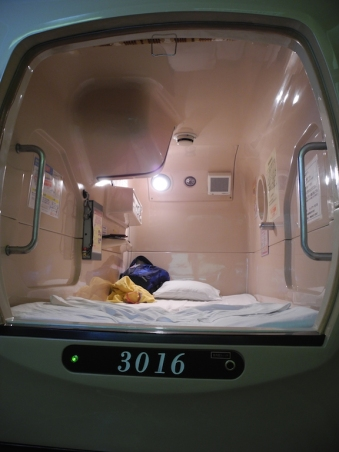My capsule