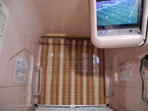 Football match!
