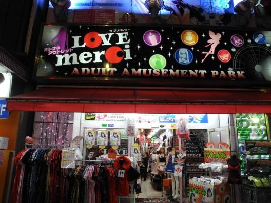 Adult Shop Akihabara