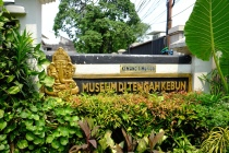 Museum di Tengah Kebun