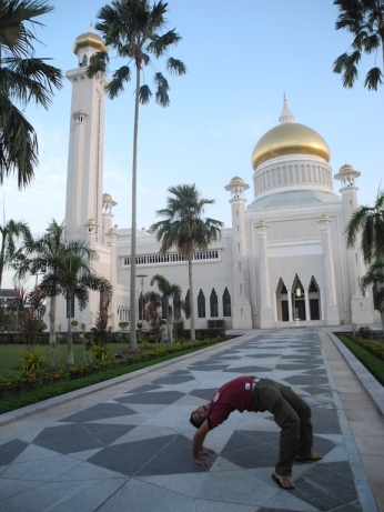 Sultan Omar Ali Mosque Brunei