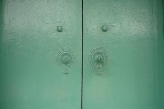 Pintu Petak Sembilan