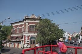 Semar Jawi