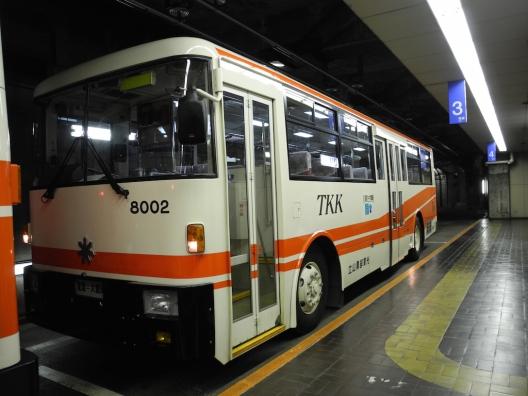 Tateyama Tunnel Trolley Bus