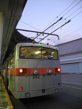 Kanden Tunnel Trolley Bus (Kurobe Dam – Ogizawa Sta)