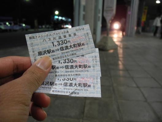 Local Bus Ogizawa