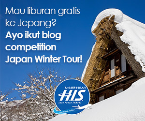 Japan Winter Tour