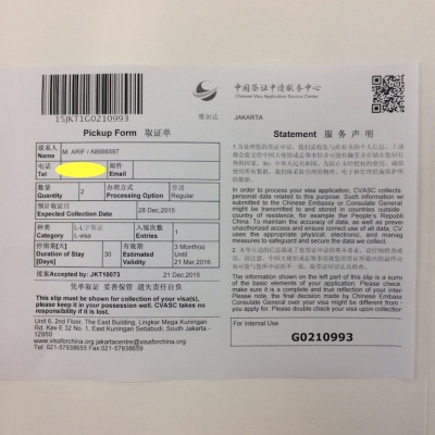 Pickup Form Chinese Visa