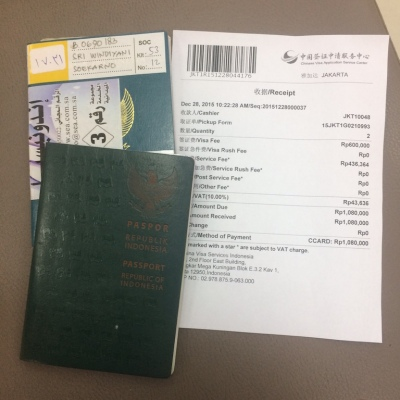 Chinese Visa Receipt