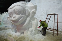 Longqing Gorge Snow and Ice Festival
