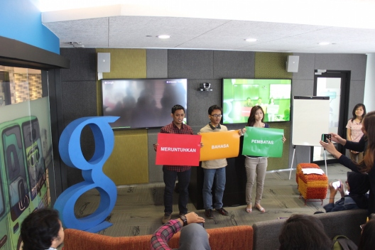 Google Translate Event (Juli 2015)