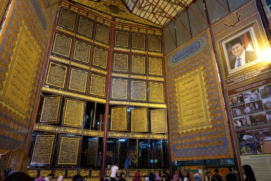 Bait Al Akbar Palembang