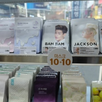 Sheet Mask Myeongdong