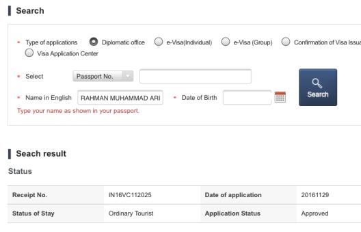 Cek Status Permohonan Visa Korea