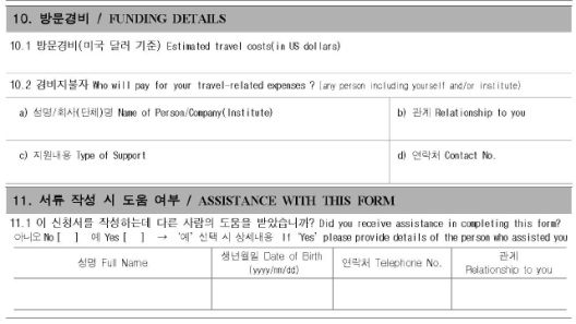 Aplikasi Visa Korea