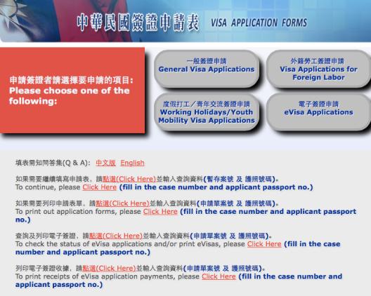 Visa Taiwan