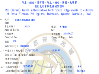 Taiwan Travel Authorization Certificate