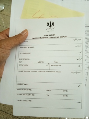 Formulir Permohonan Visa Iran
