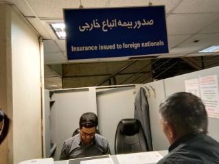 Asuransi Visa Iran