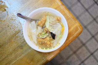 Sticky Rice Seafood Soup Keelung Night Market