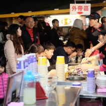 Keelung Night Market