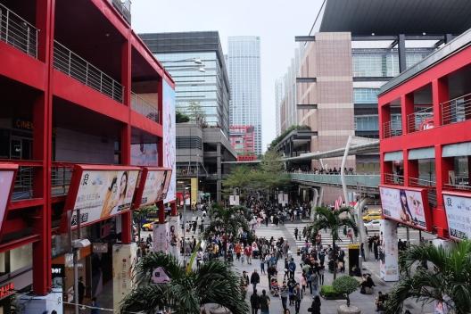 Xinyi Shopping District