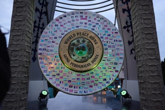 Gong Perdamaian Ambon