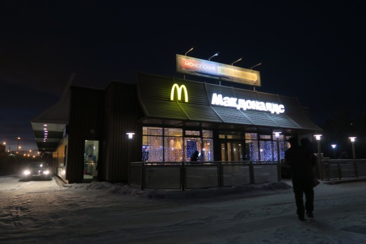 McDonalds Murmansk
