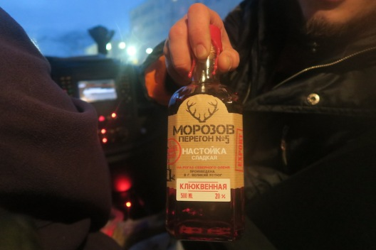 Murmansk Vodka
