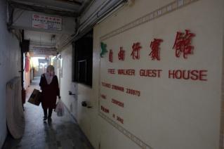 Mongkok Apartment Hong Kong