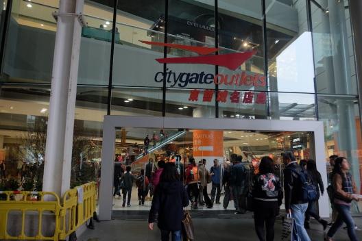 Citygate Outlets Hong Kong