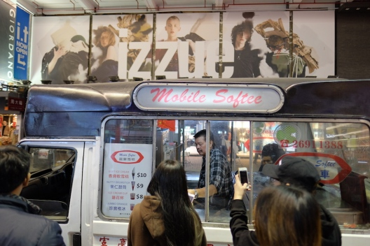 Mobile Softee Ice Cream Hong Kong