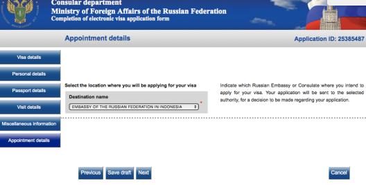 Visa Application Form - Russia
