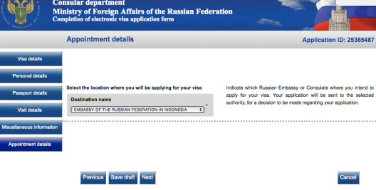 Visa Application Form - Russia