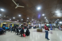 Terminal Domestik Kathmandu Nepal
