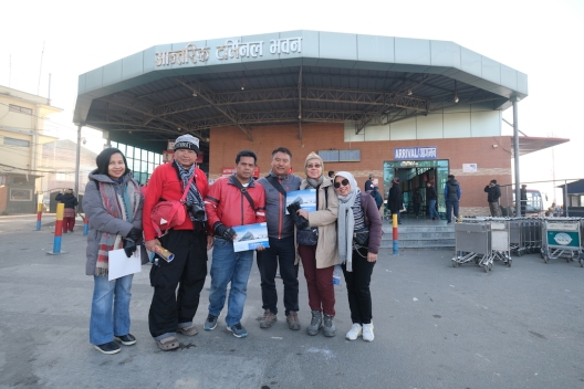 Kathmandu Domestic Airport