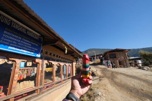 Wooden Phallus Bhutan