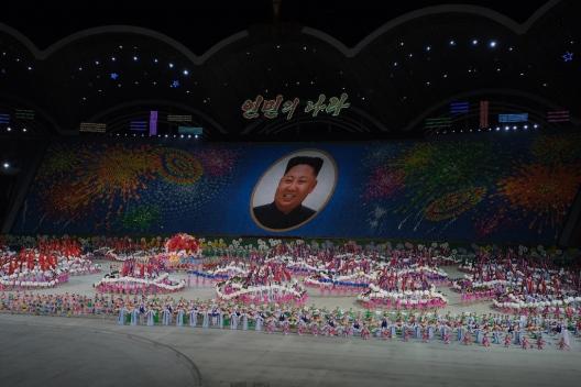 Mass Games North Korea