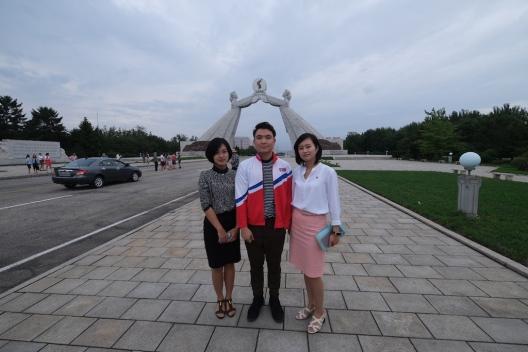 North Korea Tourist Guide