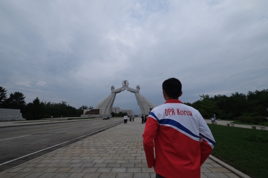Arch of Reunification Pyongyang